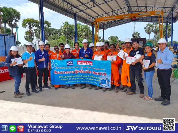 Thai Seng Trading Co., Ltd. together with Wanawat Material Held a seminar on knowledge of MAKITA han